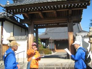 歴史文化遺産の勉強会