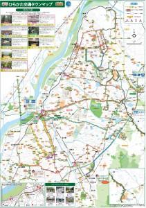 交通タウンマップ地図面